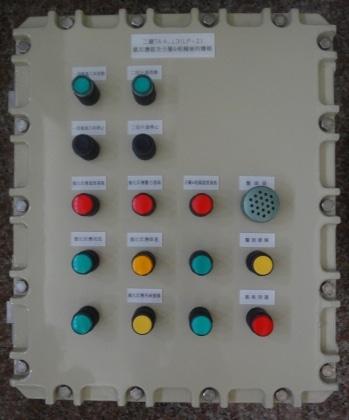 防爆控制箱