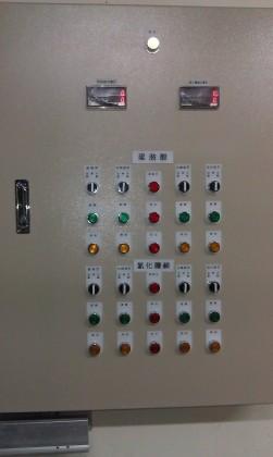 控制盤10面板